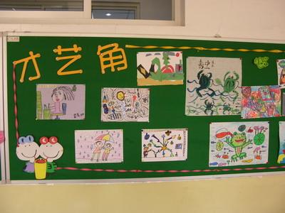 小学教室后墙面布置